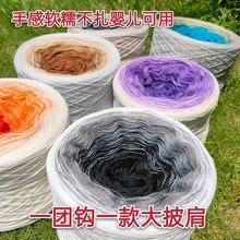 Blanket Crochet Cake-Yarn Hand-Knitted Merino-Wool Gradient-Color Segment 1200-Meters
