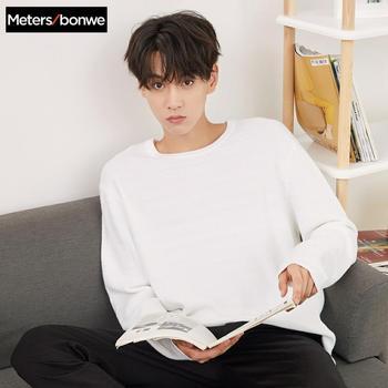Jersey de punto para hombre de la marca Metersbonwe, moda Primavera otoño 2020, Jersey de punto de manga larga para hombre, ropa de alta calidad