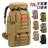 Esportes ao ar livre mochila 70l grande capacidade ao ar livre camuflagem fãs do exército saco saco de viagem montanhismo saco de acampamento fábrica cruz |Vent.| |  -