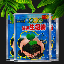 Fast Rooting Powder Rooting Hormone Powder Improve Flowering Cutting Survival Rate Plants Grow Cut Dip Powder Fertilizer Hot New