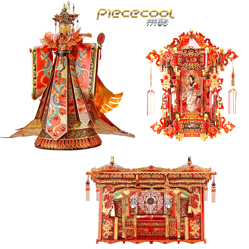 Piececool 3D Metal Puzzle Wedding Dress Bed Model DIY 3D Laser Cut Assemble Jigsaw Toys Desktop Decoration GIFT For Children