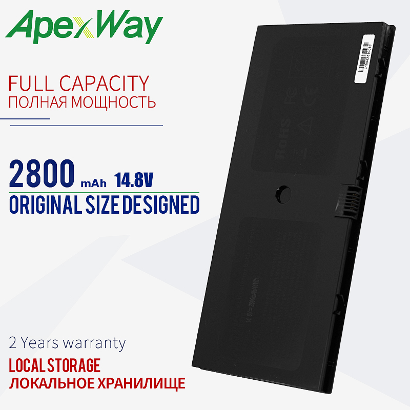 2800mAh Li-lon Laptop <font><b>Battery</b></font> for <font><b>HP</b></font> <font><b>ProBook</b></font> <font><b>5310m</b></font> 5320m 538693-271 BQ352AA AT907AA#ABA 538693-961 FL04 HSTNN-DB0H AT907AA image