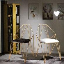 Negotiation Chair Furniture Hotel Gold Nordic Modern Fashion Backrest Leisure Restaurant