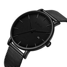 LIGE Casual Fashion Watch Men Watches Waterproof Slim Mesh Strap black Wstch Quartz Sport Relogio Masculin