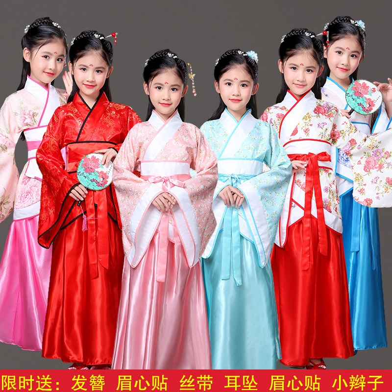 Traditional Chinese Dance Costumes For Girls Ancient Opera Tang Dynasty Han Ming Hanfu Dress Child Clothing Folk Dance Children