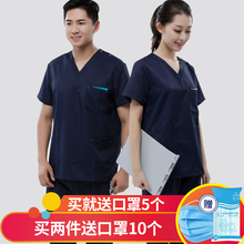 Hand-washing clothes nurses separate body brush hand short sleeve doctor surgery work isolation
