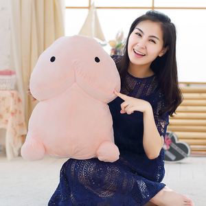 Image 5 - 1pc 20/30/50CM Cute Penis Plush Toys Sexy Pillow Soft Stuffed Soft Funny Cushion Simulation Lovely Dolls Gift for Girlfriend