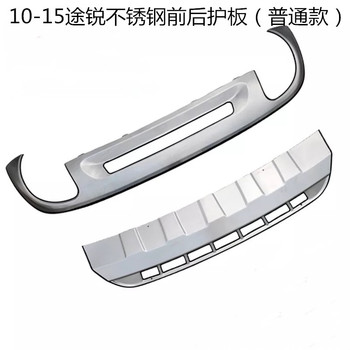 car-styling stainless steel for Volkswagen Touareg GL 2011-2015 metal front + rear bumper bottom guard protector accessories