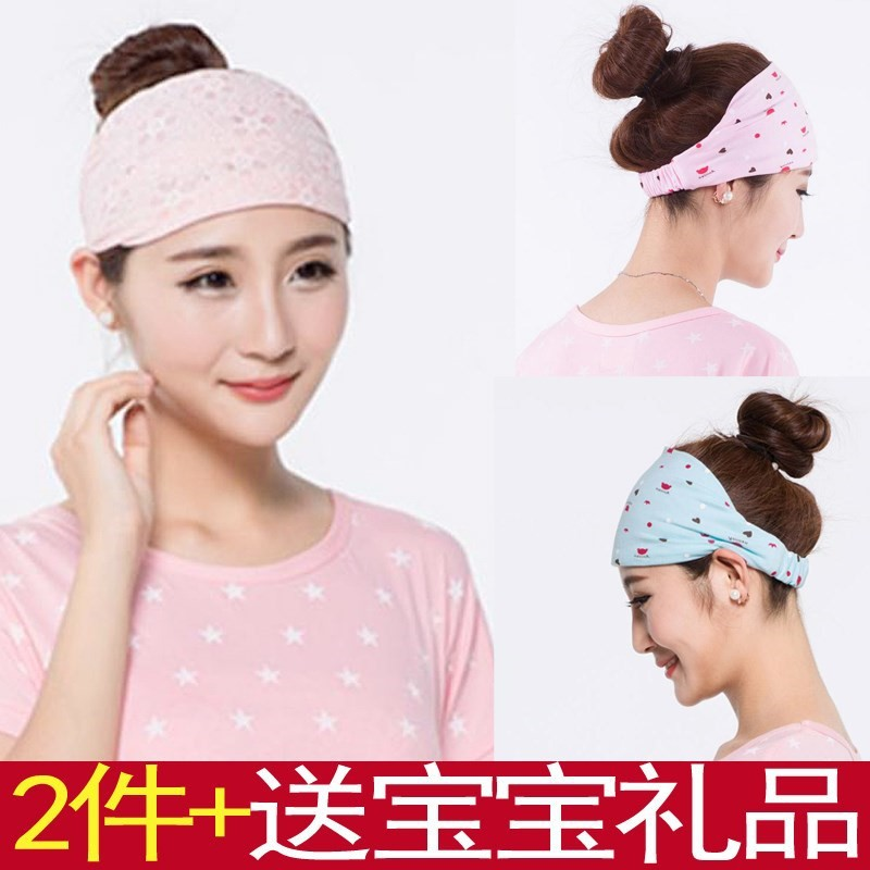 Maternal Take Confinement Cap Summer Thin Section Spring And Autumn Postpartum Fashion Full Time Of Childbirth Headscarf Autumn