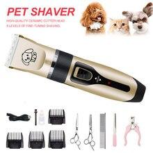 Recortador de pelo para perros y Gato recargable, juego de Afeitadora eléctrica para mascotas, Kit de aseo profesional, Máquina para cortar cabello de animales