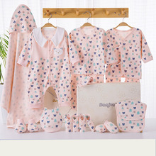 Spring and Autumn NewbornPure Cotton Breathable Baby Girl boy Full Moon Cartoon Printing Suit Kids Clothes Without Box XB144