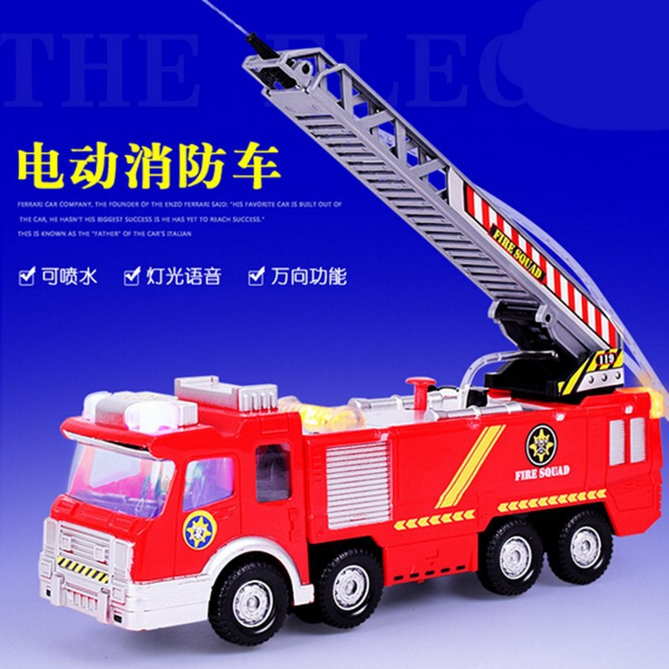 CHILDREN'S Toy Car Sam Fire Truck Electric Universal Water Spouting Model Toy Stall Hot Selling