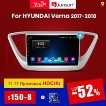 Junsun V1 2G + 32G Android 10 4G araba radyo multimedya ses çalar GPS navigasyon için Hyundai solaris 2 Verna 2017 2018 no 2 din