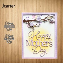 Happy Father's Mother's Day Metal Cutting Dies Craft Stencil Scrapbooking Handmade Make Album Paper Model Punch Blade Template