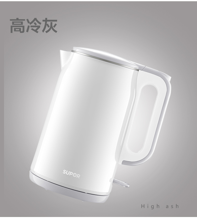1.7L Electric Kettle Household Open Portable Kettle Stainless Steel Insulation Large Capacity Tea Making Automatic Power Off 13