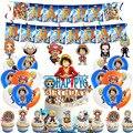 Одна деталь тема вечерние праздничного торта украшения тянуть флаг висит спин шар расположение День рождения вечерние украшения детского ...