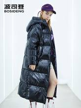 BOSIDENG puff colección mujer deep winter thicken ganso down chaqueta X-Long down parka tela recubierta impermeable B80141118(China)