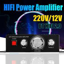 400W 2*200W Stereo Hifi Car Home Subwoofer Amplifier Amp Sou