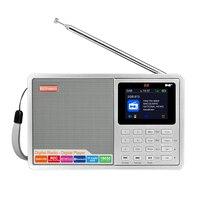 GTMEDIA D2 Portable DAB Radio Digital FM Radio Bluetooth Speaker AUX IN TF Card Slot MP3 Player Recording earphone socket
