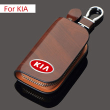 Car logo key case for kia sportage sorento picanto4 2021 optima Car leather protective key case creative remote control key case