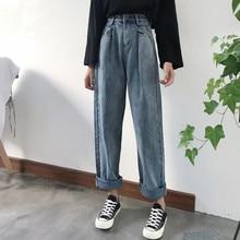 Осенние новые свободные ветронепроницаемые джинсовые широкие брюки, прямые брюки, женские широкие брюки, большие джинсы с высокой талией