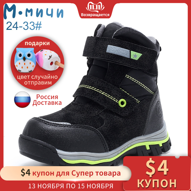 MMnun 2019 Winter Boots Shoes Boys Winter Anti-slip Snow Boots For Boys Kids Ankle Boots Waterproof Snow Boot For Boy Size 24-33
