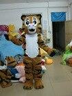 Tiger Mascot Costume...