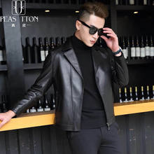 2020 New Men Autumn Winter Plus Size M-4XL Slim Aviation Genuine Leather Jacket Male Real Sheepskin Motorcycle Outwear D70(China)