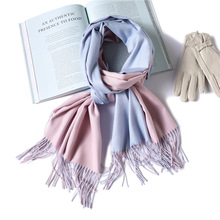 2019 New Women's Winter Scarf Cashmere Scarves Shawls Soft Wool Pashmina for Ladies Two-Tone Warm Winter Poncho Hijabs цены