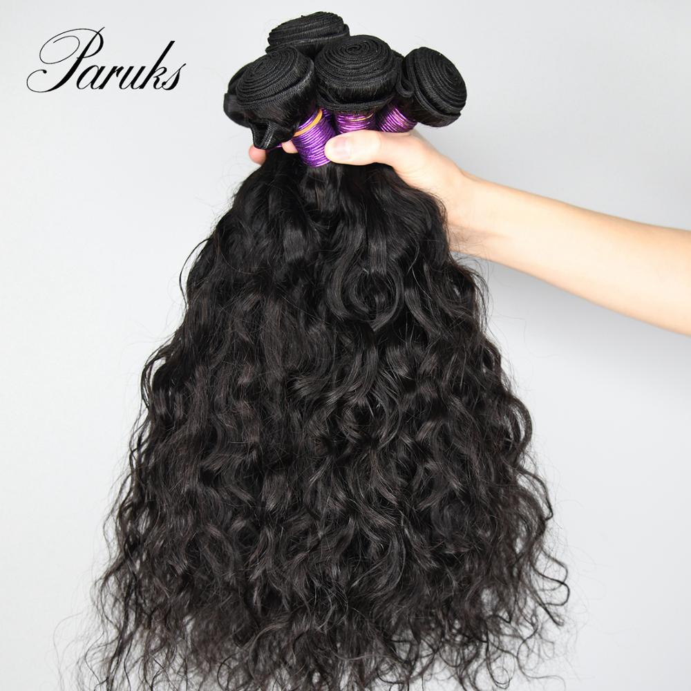 Paruks необработанные индийские волосы пряди естественная волна 100% подвергавшиеся химическому воздействию) Инструменты для завивки волос оп...