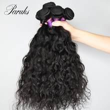Paruks cheveux indiens crus faisceaux vague naturelle 100% cheveux humains vierges tissage en gros cheveux faisceaux Extensions pour femme noire