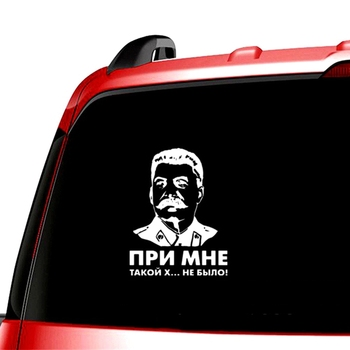 Stalin l Decal There Was No Such Shit With Me USSR Leader Car Sticker Rear Windshield Window Bumper Viny Decals image