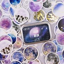 20 set/lotto Kawaii di Cancelleria Adesivi Star serie stampa a Caldo Decorativo Mobile Adesivi Scrapbooking FAI DA TE Sticker