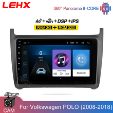 Lehx Voor Volkswagen Vw Polo Sedan 2008 2015 Auto Radio Multimedia Video Player Android 9.0 2Gb Ram Navigatie Gps 2 Din Dvd