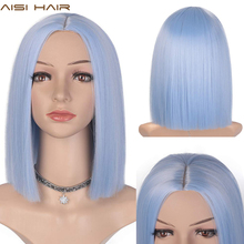 Short Straight Wig with Bangs for Women