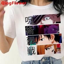 New Japanese Anime Jujutsu Kaisen T Shirt Women Kawaii Summer Tops Yuji Itadori Graphic Tees Cool Cartoon Unisex T-shirt Female