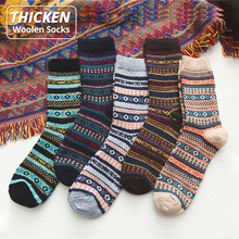 HSS Brand Winter Thick Warm Stripe Wool Socks 5 Pairs / Lot Casual Calcetines Hombre Thicken Sock Business Male Socks man gifts