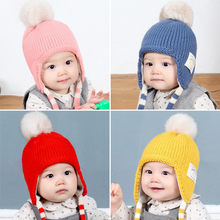 Newborn Baby Hats Knitted Warm Pom Round Machine Cap Protects Ear Bonnet Baby Winter Caps Cute Lovely Girls Boys Beanie Hats(China)