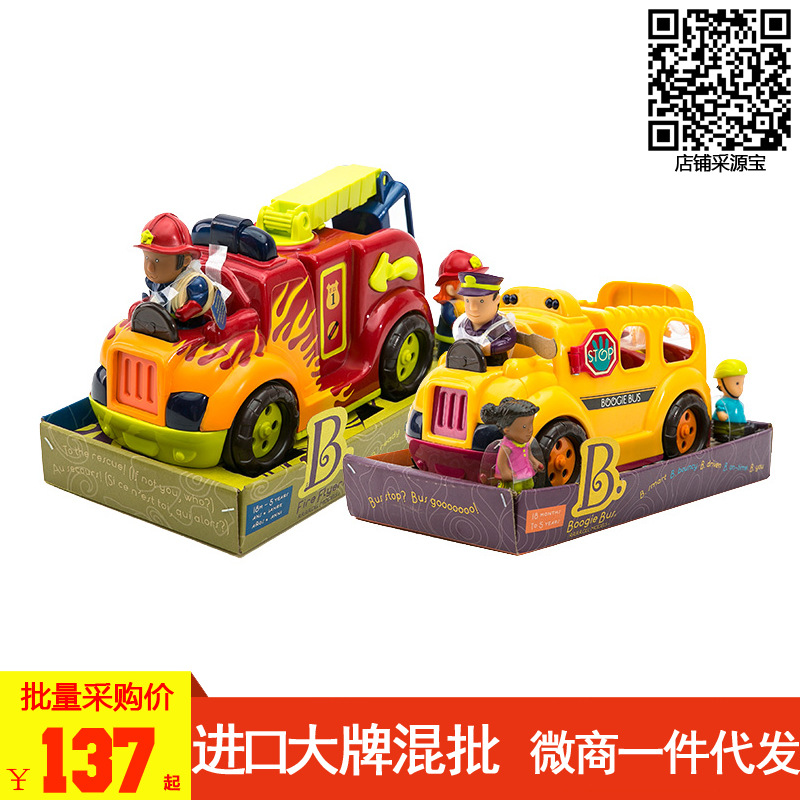 B. Toys Boy Vibration Fire Truck Children School Bus Electric Toys Car Model 1-3 Years Old Early Childhood