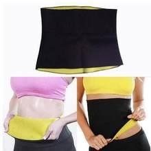 Cintura formadora cincher espartilho controle de barriga emagrecimento cinto shaper corpo cintura apoio esportes segurança esportiva