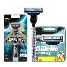 Original Gillette Mach 3 Razor Men Manual Shaver Razors Machine for Shaving Razor Blade Cassettes for Shaving 3 Layer Blade