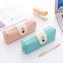 Simple creative PU beard stationery bag Korea cute student small fresh pencil case fashion large capacity