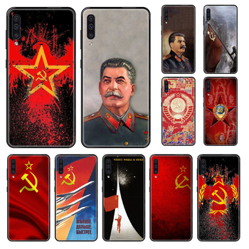 Stalin Soviet Union Flag Phone case For Samsung Galaxy A 3 5 8 9 10 20 30 40 50 70 E S Plus 2016 2017 2018 2019 black pretty image