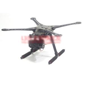 Image 4 - S500 500mm PCB  Multi Rotor Air Frame Kit W/ Landing Gear or Retractable Skid for FPV Quadcopter SK500 Updated