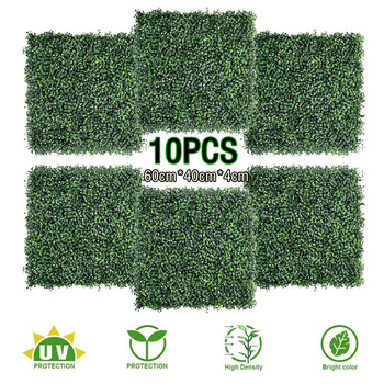 60*40cm  Artificial Boxwood Hedges Panels, Faux Grass Wall, Shrubs Bushes Backdrop, Garden Privacy Screen Fence Decoration