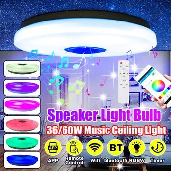Smart 36/60W RGB LED Ceiling Lights Modern APP bluetooth Music Lamp Living Room Bedroom Kitchen Lighting Fixture Surface Mount
