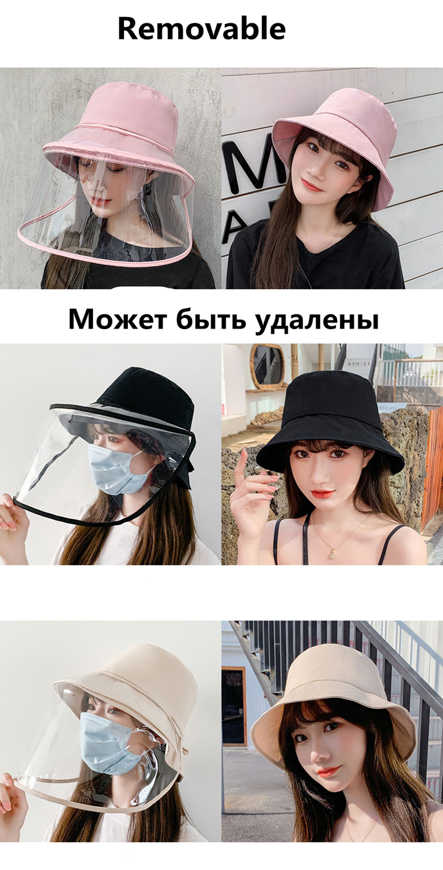 Hc57ea4d0d0184d6ea4e59492f0d66494n - Anti-fog Panama Hat Unisex Summer Anti-saliva Bucket Hats Big Brim Transparent TPU protection Removable Fisherman hat Sun Cap