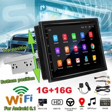 """1 Din Android 8.1 7"""" Car Multimedia Player MP5 Player Car Radio Stereo Autoradio 4 core GPS Touch Screen DVD Player Wifi 16G"""