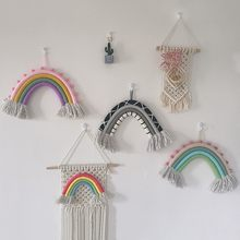 Радужные плетеные Подвесные Украшения ручной работы украшения