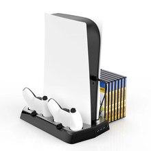 Für PS5 3 in 1 DE/UHD host multi-funktion lade lüfter basis + Spiel Disc lagerung fach + griff basis ladegerät halterung